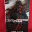 Dirge of Cerberus Final Fantasy VII 7 guide book / Playstation 2, PS2