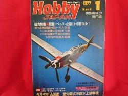 Hobby Japan Magazine #89 01/1977 :Japanese toy hobby figure magazine