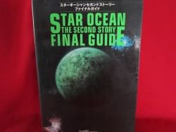 Star Ocean The Second Story final guide book / Playstation, PS1