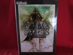 Radiata Stories the master guide book / Playstation 2,PS2