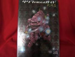 Sakura Wars(Taisen) official guide & art book / SEGA Saturn, SS