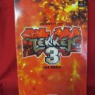Tekken 3 basic technique guide book / Playstation,PS1