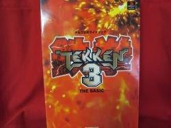 Tekken 3 basic technique guide book / Playstation,PS1
