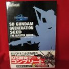 SD Gundam G Generation Seed master guide book / Playstation 2, PS2
