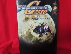 SD Gundam G Generation Zero 0 technical data+α book / Playstation, PS1