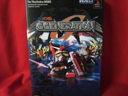 SD Gundam G Generation perfect guide book #4 / Playstation, PS1