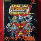 Super Robot Wars (Taisen) Compact strategy book #2/ WonderSwan