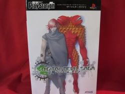 Shin Megami Tensei: Digital Devil Saga strategy guide book / Playstation 2, PS2