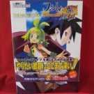 Phantom Brave master guide book / Playstation 2,PS2