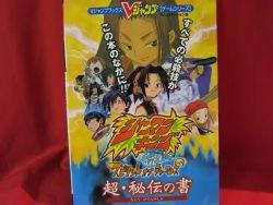 Shaman King Spirit of Shamans guide book / Playstation, PS1