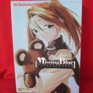 Missing Blue official guide book / Playstation 2,PS2