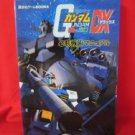 Gundam: Federation vs Zeon DX guide book / Playstation 2, PS2
