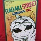 ITADAKI STREET Gorgeous King guide book  / Playstation,PS1