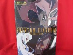 Phantom Kingdom master guide book / Playstation 2,PS2
