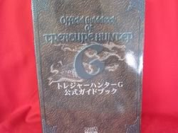 Treasure Hunter G official guide book /Playstation, PS1