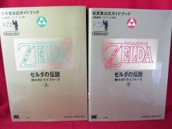 Legend of Zelda A Link to the Past strategy guide book 2 set / Super Nintendo, SNES *