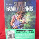 Super Family Tennis official guide book / Super Nintendo, SNES *