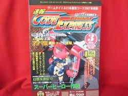 """Code Express"" #28  03/1999 Video Game cheat code book / MOD *"