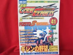 """Code Express"" #41 04/2000 Video Game cheat code book / MOD *"