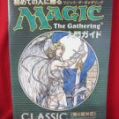 MAGIC the gathering card game fan book *