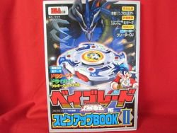 Takara Beyblade spin up guide fan book 2