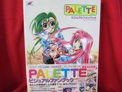 PALETTE visual fan art book w/extra *