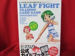 Leaf  Fight trading card game official guide art book *
