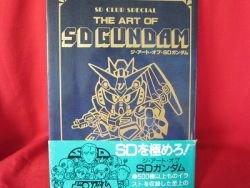 SD Gundam 500 MS art book collection *