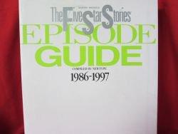 "The Five Star Stories ""EPISODE GUIDE"" art book / Mamoru Nagano"