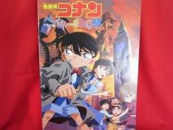 "Detective Conan #6 the movie ""The Phantom of Baker Street "" guide art book 2002 *"