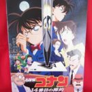 "Detective Conan #2 the movie ""The Fourteenth Target"" guide art book 1998 *"