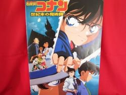 """Detective Conan #3 the movie """"The Last Wizard of the Century """" guide art book 1999 *"""