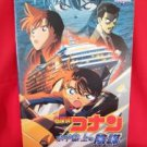 "Detective Conan #9 the movie ""Strategy Above the Depths "" guide art book 2005 *"