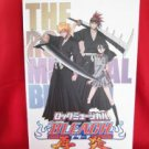BLEACH the rock musical guide art book *
