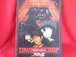 "Cowboy Bebop the movie ""Knockin' on heaven's door""guide art book  2001 *"