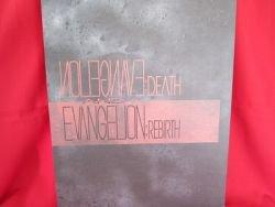 """Evangelion the movie """"DEATH & REBIRTH"""" guide art book 1997 *"""