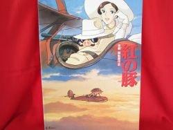 "Studio Ghibli the movie ""Porco Rosso"" guide art book 1992 *"
