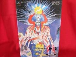 Romancing SAGA illustration art book / Super Nintendo, SNES *