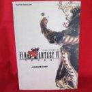 Final Fantasy VI 6 illustration art book / Super Nintendo, SNES *