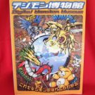 Digimon Digital monster museum illustration art book *
