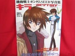 "Gundam Seed Destiny ""KIRA"" photo art book w/poster *"