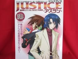 "Gundam Seed ""ATHRUN"" photo art book w/poster *"