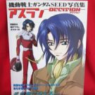 "Gundam Seed Decision""ATHRUN"" photo art book w/poster *"