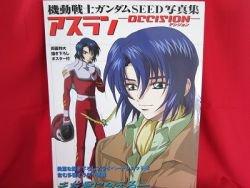"Gundam Seed Decision""ATHRUN"" photo art book w/poster *"