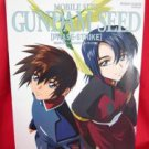 "Gundam SEED ""Phase Strike"" illustration art book *"