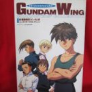 Gundam W Wing characters' collection art book *