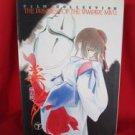 Vampire Princess Miyu film collection #2 art book *