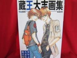 "Taishi Zaou ""Syonen yo taishi wo idake Z"" illustration art book / YAOI *"