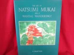 "Wandal Wandering ""D selection #2"" illustration art book / Natsumi Mukai"