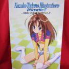 "Kazuko Tadano ""Favorite"" illustration art book *"